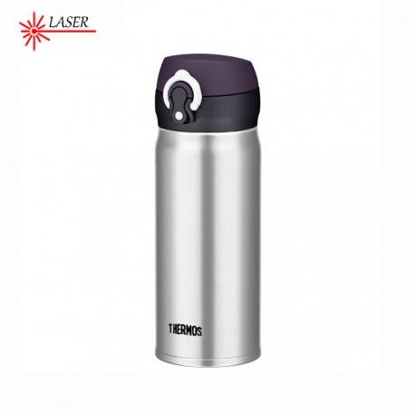 Thermos mobilní termohrnek 400 ml - nerez